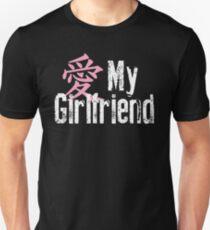 I Love My Girlfriend Unisex T-Shirt