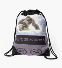 Harambe   aesthetics Drawstring Bag
