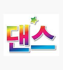 KOREAN word DANCE daenseu Photographic Print