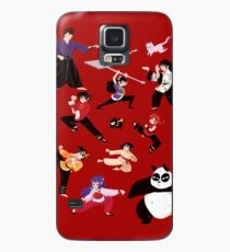 Martial Arts Case/Skin for Samsung Galaxy