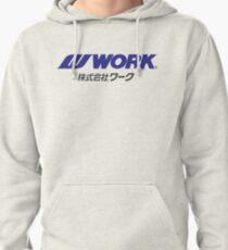 Work Wheels - JDM Pullover Hoodie