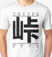 ZOTYPE - large touge drift (black) Unisex T-Shirt