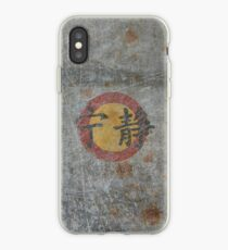 Serenity the Firefly case iPhone Case