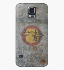Serenity the Firefly case Case/Skin for Samsung Galaxy