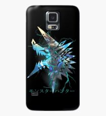 Monster Hunter - Zinogre  Case/Skin for Samsung Galaxy