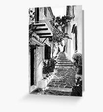 Mediterranean tranquillity Greeting Card
