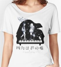 Shigatsu wa Kimi no Uso (transparent vers.) Women's Relaxed Fit T-Shirt