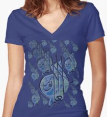 knowledge is light Women's Fitted V-Neck T-Shirt