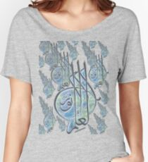 knowledge is light Women's Relaxed Fit T-Shirt