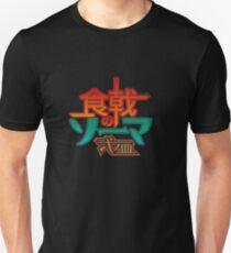 Shokugeki no souma foods war T-Shirt
