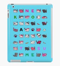 pussies adventure iPad Case/Skin