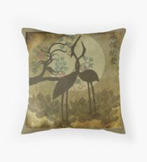 Cranes in Eternal Love Throw Pillow