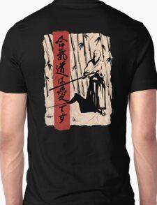 Aikido is Love Unisex T-Shirt