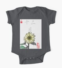Inked Petals of a Year December One Piece - Short Sleeve