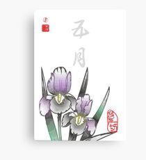 Inked Petals of a Year May Canvas Print