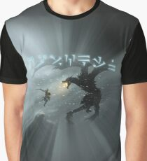 Dovahkiin fight Alduin Graphic T-Shirt