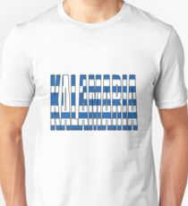Kalamaria. T-Shirt