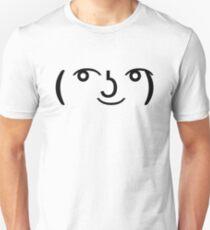0001dbee Le Lenny Face ( ͡° ͜ʖ ͡°) Slim Fit T-Shirt