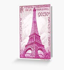 1939 France Eiffel Tower Postage Stamp Greeting Card