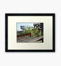 Hammock Framed Print
