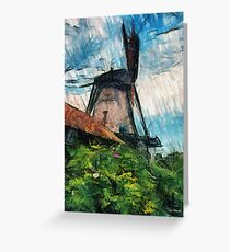 sketching windmill Greeting Card
