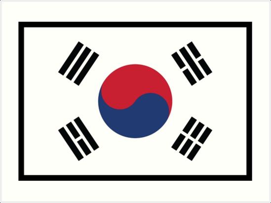 Láminas Artísticas «Bandera De Corea Del Sur» De