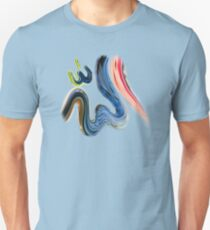 Allah Name tee design Unisex T-Shirt