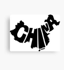 China Black Canvas Print