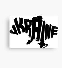 Ukraine Black Canvas Print