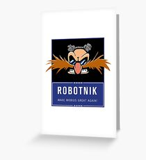 Robotnik 2016 Greeting Card
