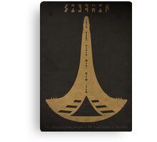 Destiny - (Stargate Universe Negative-Space Print) Canvas Print
