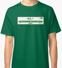 Otaku Station • オタク駅 Classic T-Shirt
