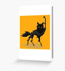 Canis lupus (pixel art) Greeting Card