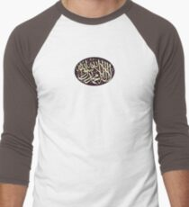 Kalma Tayyeba tee design Men's Baseball ¾ T-Shirt