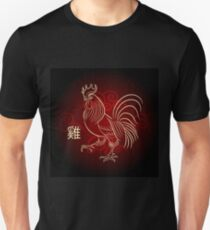 The symbol of the Chinese New Year Fiery Rooster Unisex T-Shirt