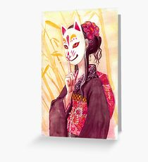 The Masks: Kitsune Greeting Card