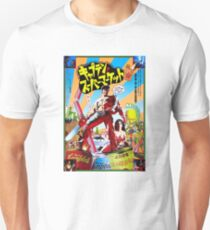 Japanese Army of Darkness Unisex T-Shirt