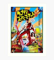 Japanese Army of Darkness Art Print
