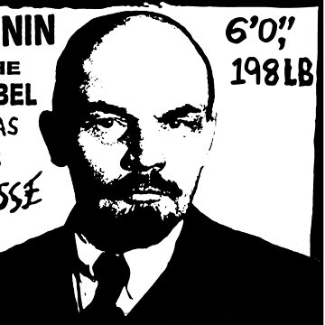 Vladimir Lenin Has A Posse - Obey Andre the Giant - Shepard Fairey communism parody by MRedfern