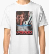 Japanese Lethal Weapon Classic T-Shirt