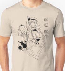 Kishibe Rohan Goes to Redbubble Unisex T-Shirt