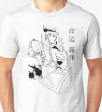 Kishibe Rohan Goes to Redbubble Unisex T-Shirt