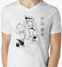 Kishibe Rohan Goes to Redbubble T-Shirt