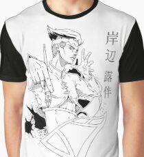 Kishibe Rohan Goes to Redbubble Graphic T-Shirt