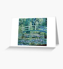 Claude Monet - Water Lilies and Japanese Bridge (1899)  Greeting Card