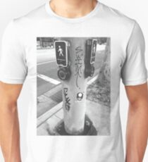 Crosswalk Unisex T-Shirt