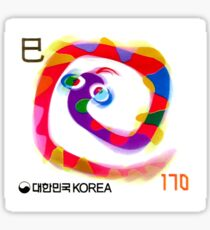 2000 Korea Year of the Snake Postage Stamp Sticker