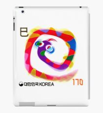 2000 Korea Year of the Snake Postage Stamp iPad Case/Skin