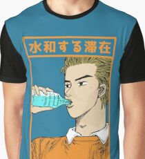 Initial D - Keisuke Takahashi 'Stay Hydrated' Graphic T-Shirt