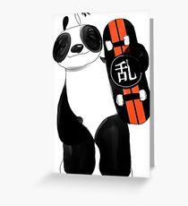 Ollie Panda | Victory Greeting Card